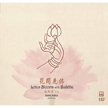 HD-166 [Lotus Blooms with Buddha HDCD]