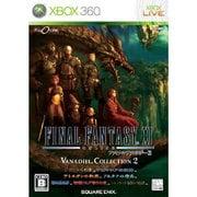 プレイオンライン/ファイナルファンタジーXI ヴァナ・ディール コレクション2 [Xbox360ソフト]