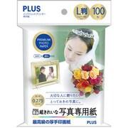IT-100L-PP [超きれいな写真専用紙 L判 100枚]