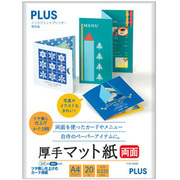 IT-W122MC [厚手マット紙 両面 A4 20枚]