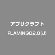 Flamingo2.0 [Windows]