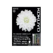 KJ-A10A4-20 [インクジェットプリンタ用プロフェッショナルフィルム(超高光沢) A4 20枚 白色厚手PETフィルム素材]