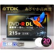 DR215DPWB20S [録画用DVD-R DL 215分 2-8倍速 CPRM対応 20枚 インクジェットプリンタ対応]