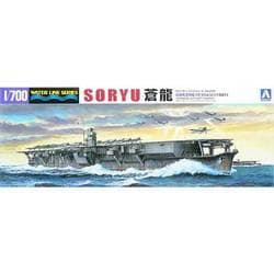 日本海軍 航空母艦 蒼龍 1941 [1/700 ウォーターライン No.222 2013年10月再販]