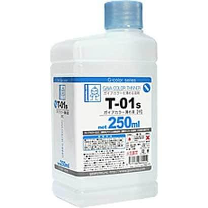 T-01s [ガイアカラー薄め液(中) 250mL]
