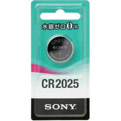 CR2025-ECO [リチウムコイン電池 3.0V 水銀ゼロシリーズ]