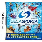 """DECA SPORTA(デカスポルタ) DSでスポーツ""""10""""種目! [DSソフト]"""