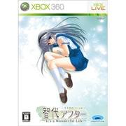 智代アフター ~It's a Wonderful Life~CS Edition [Xbox360ソフト]