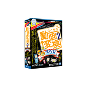らくちん動画変換2+DVD Premium [Windowsソフト]