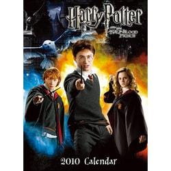 2010年カレンダー ハリー・ポッターと謎のプリンス A2サイズ