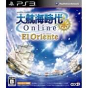 大航海時代Online ~El Oriente~ [PS3ソフト]
