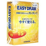 EASY DRAW Ver.15 [Windowsソフト]