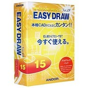 EASY DRAW Ver.15 アカデミックパック [Windowsソフト]