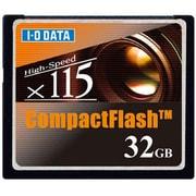 CF115-32G [コンパクトフラッシュ 115倍速 32GB]