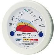TM-2582 [季節性インフルエンザ 感染防止目安温湿度計]