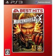 マーセナリーズ2 ワールド イン フレームス (EA BEST HITS) [PS3ソフト]