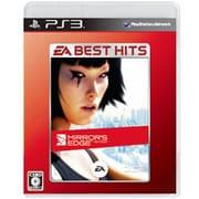 EA BEST HITS ミラーズエッジ [PS3ソフト]