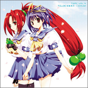 TILDE GAME MUSIC COLLECTION VOL.9 TILDE ⇔あすか120%SP
