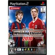 ワールドサッカー ウイニングイレブン2010 [PS2ソフト]