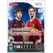 ウイニングイレブン プレーメーカー 2010 [Wiiソフト]
