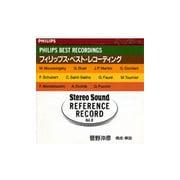 SSPH3008 [第8集:フィリップス・ベスト・レコーディング]