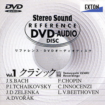OVAS1 [オーディオアクセサリー]