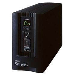 BY50S [無停電電源装置 500VA/300W]