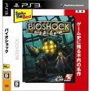 BIOSHOCK(バイオショック) Spike The Best [PS3ソフト]
