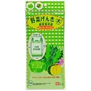 K-696 [野菜げんき 大 5枚入]