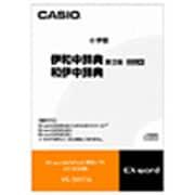 XS-SH11A [伊和中辞典(第2版)/和伊中辞典 CD-ROM版]