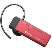 LBT-HPS01C2ARD [Bluetooth2.1対応 ハンズフリーヘッドセット ACアダプタ付き レッド]