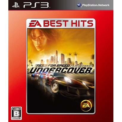 EA BEST HITS ニード・フォー・スピード アンダーカバー [PS3ソフト]