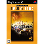 EA:SY!1980 ニード・フォー・スピード アンダーカバー [PS2ソフト]
