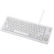 FKB-U237W USBコンパクトキーボード