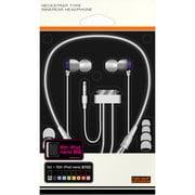 RT-NSE3/V [iPod nano用 ネックストラップ・インナーイヤーヘッドホン バイオレット]