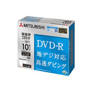VHR12JDP10H3 [録画用DVD-R 120分 1-16倍速 CPRM対応 10枚 インクジェットプリンタ対応]