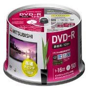 VHR12JDP50H5 [録画用DVD-R 120分 1-16倍速 CPRM対応 50枚 インクジェットプリンタ対応]