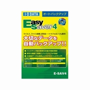 E-SAV4 [オートバックアップソフト]