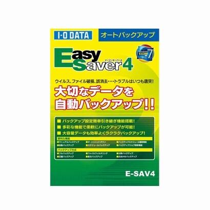 E-SAV4(LC10)(受注生産) [オートバックアップソフト]