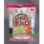 BPC-450 チーズ入りボーロ(450g)