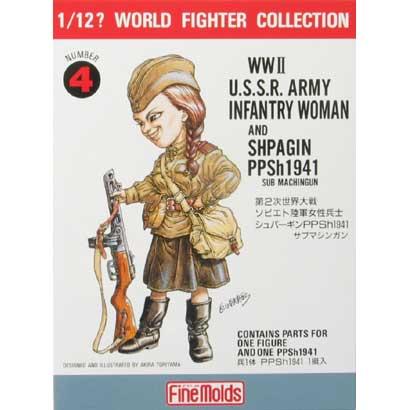 1/12 FT4 ソビエト陸軍女性兵士 [1/12スケール ワールドファイターコレクション]
