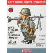 1/12 FT6 ドイツ陸軍歩兵 マイヤー [1/12スケール ワールドファイターコレクション]