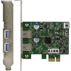 USB3.0N-PCIe [USB3.0対応 PCI-Express x1(Gen.2) インターフェースボード]