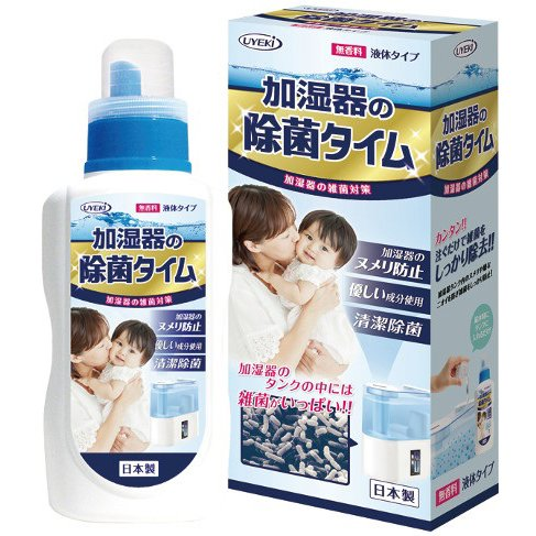 加湿器の除菌タイム 液体タイプ 500ml [加湿器用除菌剤]
