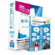 LiFE with PhotoCinema 3 解説DVD付きパッケージ [Windows]