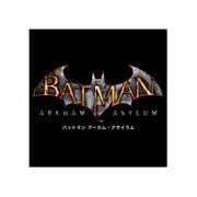 バットマン アーカム・アサイラム [Xbox360ソフト]