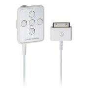 AT-PHA30i WH [iPod専用ポータブルヘッドホンアンプ ホワイト]