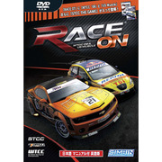RACE ON: WTCC08 & US MUSCLE 日本語マニュアル付 英語版 [Windowsソフト]