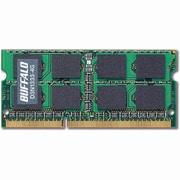 D3N1333-4G [ノートパソコン用メモリ DDR3/1333 PC3-10600 4GB]