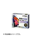 DRAM120DPB20U [録画用DVD-RAM 120分 2-3倍速 CPRM対応 20枚 インクジェットプリンタ対応]